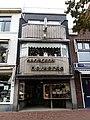 0080109 - Nieuwestad 33.jpg