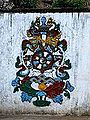 008 Tibetan Design (9222362326).jpg