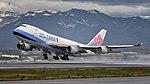 05232015 China Airlines Cargo B744F B-18720 PANC NASEDIT (26935965507).jpg