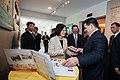 07.12 總統親贈中華民國與巴拉圭共和國建交60週年紀念郵票予卡提斯總統 (35832222926).jpg