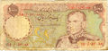 1000 Rials Shah.jpg