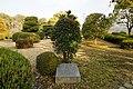 140112Kijo Park Kariya Aichi pref Japan11s3.jpg