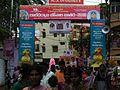 14 lal darwaza bonala pandaga Hyderabad.jpg