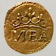 https://upload.wikimedia.org/wikipedia/commons/thumb/2/2d/1505-21_medio_Manuel_Goa.jpg/240px-1505-21_medio_Manuel_Goa.jpg