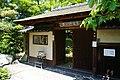150521 Rokasensuisou Otsu Shiga pref Japan02n.jpg