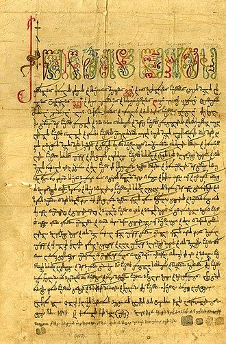 Georgian calligraphy - Image: 1798. გიორგი XII ის წყალობის წიგნი ალექსანდრე მაყაშვილისადმი