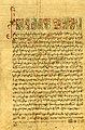 1798. გიორგი XII-ის წყალობის წიგნი ალექსანდრე მაყაშვილისადმი.jpg