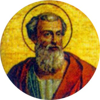 Pope Pontian - Image: 18 St.Pontian