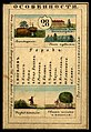 1856. Card from set of geographical cards of the Russian Empire 079.jpg