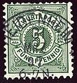 1897 Württemberg 5Pf Mi56 Heidenheim.jpg