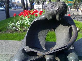Monumento al Libro