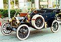 1911 Ford Model T Touring 2.jpg