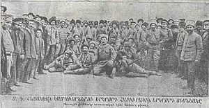 Armenian volunteer units - Image: 1915 july 20 Armenian volunteer units