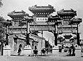 1920 Dagaoxuandian.jpg