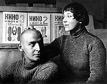 Biografías de Mujeres Socialistas. 220px-1920s_Rodchenko_and_Stepanova