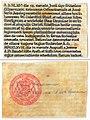 1956-06-12 Urkunde Hünermann Zus.jpg