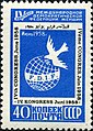 1958 CPA 2153.jpg