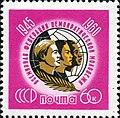 1960 CPA 2487.jpg