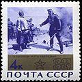 1965 20-летие Победы, ЦФА 3201.jpg
