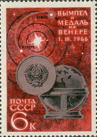 Venera 3 - Image: 1966 CPA 3379