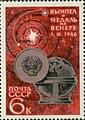 1966 CPA 3379.jpg