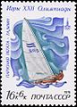1978 CPA 4901 Finn.jpg