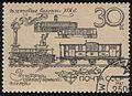 1987 CPA 5862.jpg