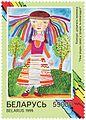 1999. Stamp of Belarus 0345.jpg