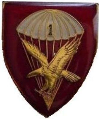 1 Parachute Battalion - 1 Parachute Battalion emblem