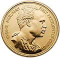 1 oz Gold Sika (1 Troy Ounce Gold Sika) 3.jpg