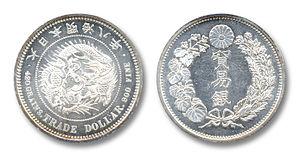 Trade dollar - Japanese Trade Dollar dated 1875