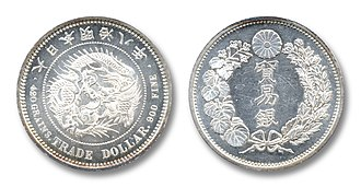 Trade dollar - Japanese Trade Dollar dated 1875