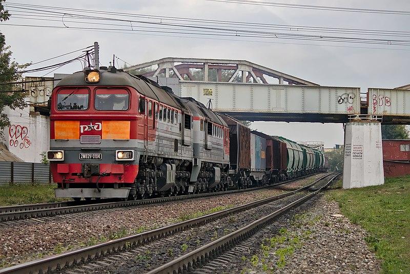 Файл:2М62У-0104 с грузовым поездом, Владыкино, Москва.jpg ...: https://ru.m.wikipedia.org/wiki/%D0%A4%D0%B0%D0%B9%D0%BB:2%D0%9C62%D0%A3-0104_%D1%81_%D0%B3%D1%80%D1%83%D0%B7%D0%BE%D0%B2%D1%8B%D0%BC_%D0%BF%D0%BE%D0%B5%D0%B7%D0%B4%D0%BE%D0%BC,_%D0%92%D0%BB%D0%B0%D0%B4%D1%8B%D0%BA%D0%B8%D0%BD%D0%BE,_%D0%9C%D0%BE%D1%81%D0%BA%D0%B2%D0%B0.jpg