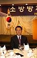 2004년 6월 서울특별시 종로구 정부종합청사 초대 권욱 소방방재청장 취임식 DSC 0117.JPG