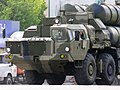 2008 Moscow Victory Day Parade - S-300 launcher.jpg