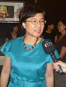 2008 Taipei In Style Press Conference Jen-xiang Chang.jpg