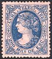 200m telegraph stamp of Cuba.jpg