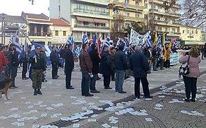 Συγκέντρωση Χρυσής Αυγής στην Κομοτηνή τον Δεκέμβριο 2010 [52].