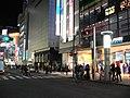 2011-3-11 渋谷東急本店通り - panoramio.jpg
