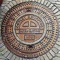 20110417 Lelystad; Bataviastad 06 manhole cover.JPG