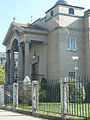 2012 Greek Orthodox Church Haverhill Massachusetts USA.jpg