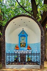 2012 Jastrzębie-Zdrój, Kaplica na ulicy Szybowej (01).jpg
