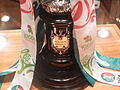 2014-15 Portuguese Cup at Museum Mundo Sporting.JPG