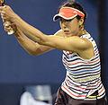 2014 US Open (Tennis) - Qualifying Rounds - Misa Eguchi (15056020591).jpg