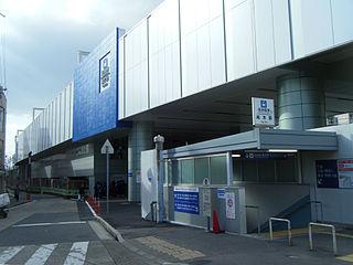 Ōgi Station (Hyōgo) Railway station in Kobe, Japan