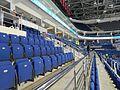 2015 C1C - VTB Ice Palace inside.JPG