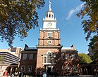 2015 Independence Hall - Philadelphia 01.JPG