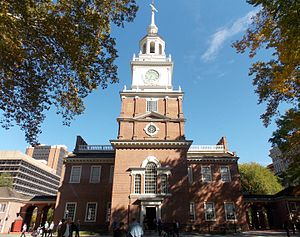 The bell tower atop Independence Hall, formerly home to the Liberty Bell (Independence National Historical Park) 2015 Independence Hall - Philadelphia 01.JPG