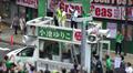 2016日本前衆議院議員及内閣大臣小池百合子競選東京都知事 Former Member of Japanese House of Representatives and Cabinet Minister Yuriko Koike Runs for Governor of Tokyo 5.png