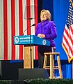 2016.02.05 Manchester New Hampshire, USA 02402 (24825386656) (cropped).jpg